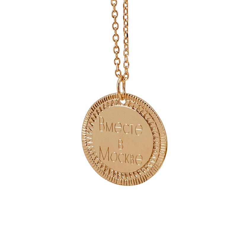 Collier médaille ciselée